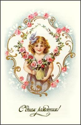 Поздравления с днём рождения александр открытки 23