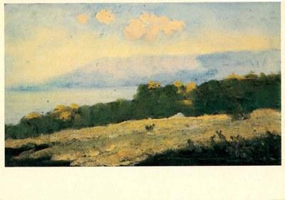 Старые открытки каталог природа