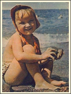 В 1958 году дети выглядели так