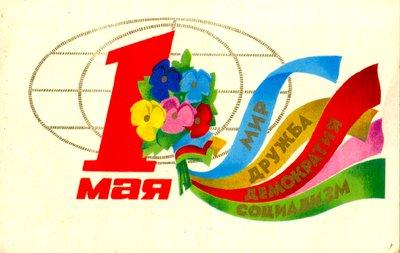 Мая художник а любезнов 1976 г
